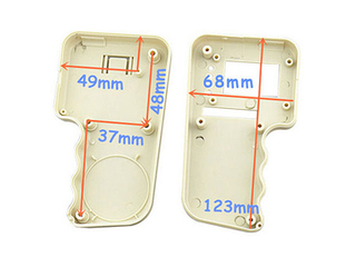 Handheld housing China Manufacturer